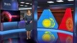 Бишкек Астананын дооматын четке какты
