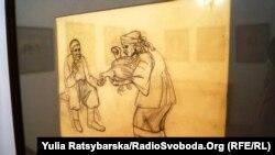 Картина українського художника Миколи Погрібняка