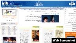 İranın Dövlət Radio və Televiziya Təşkilatının internet səhifəsi