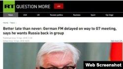 Скриншот с сайта Stopfake.org