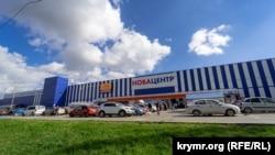 Гипермаркет «НоваЦентр» в Симферополе, октябрь 2021 года