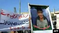 تصویر حمزه الخطیب در دستان معترضان سوری که از فیلمی در سایت یوتیوپ گرفته شده است.
