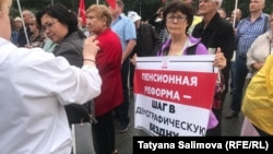 tomsk meeting pension
