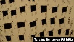Фрагмент работы Альберта Котова
