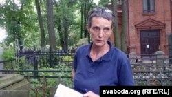 Эва Шэрнэр