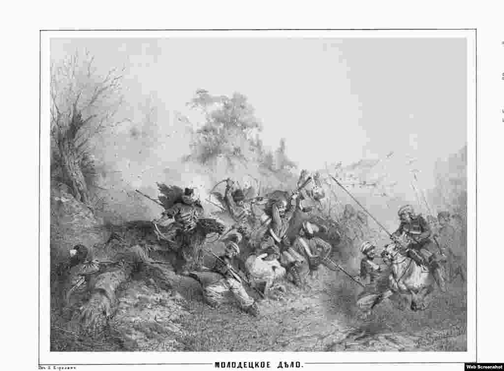 Молодецкое дело (1857 г.)