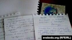 Удзельнікі сустрэчы напісалі лісты Алесю Бяляцкаму