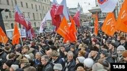 """Митинг в поддержку """"Солидарности"""" в Москве"""