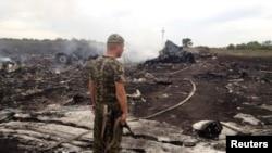 Донецки янында Малайзия очкычы һәлакәте