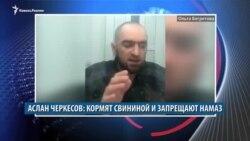 Видеоновости Кавказа 17 апреля