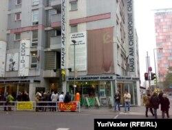 Некогда символ Холодной Войны Чекпойнт Чарли сегодня является одним самых дорогих районов Берлина.