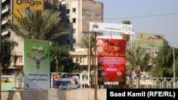 جانب من شارع في بغداد