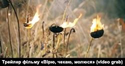 Кадри з фільму «Вірю, чекаю, молюся»