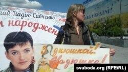 Дзень народзінаў Надзеі Саўчанкі на Майдане