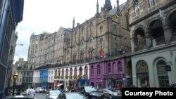 Pamje e një pjese të qytetit Edinburg ku gjendet Parlamenti i Skocisë