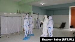 آرشیف، داکتران در شفاخانه اختصاصی کووید۱۹ در ولایت هرات