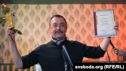 Уручэньне прэміі «Залаты апостраф»