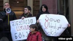 Активисты, объединившись в общественный комитет по спасению Сакдриси, установили круглосуточное наблюдение за работами, которые ведет компания RMG Gold. Выступающие за сохранение исторического объекта настроены решительно