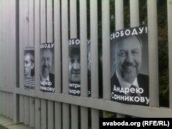 Партрэты вязьняў на агароджы амбасады