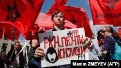 Акция протеста в Москве, Россия, май 2018 года (иллюстрационное фото)