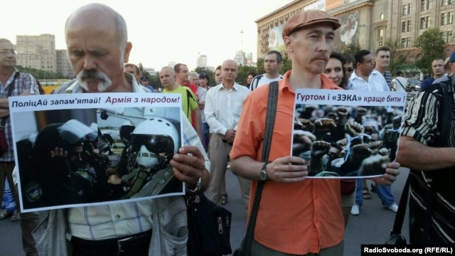 Residents of Kharkiv rallied on July 5 to show their solidarity with the residents of Vradiyivka.