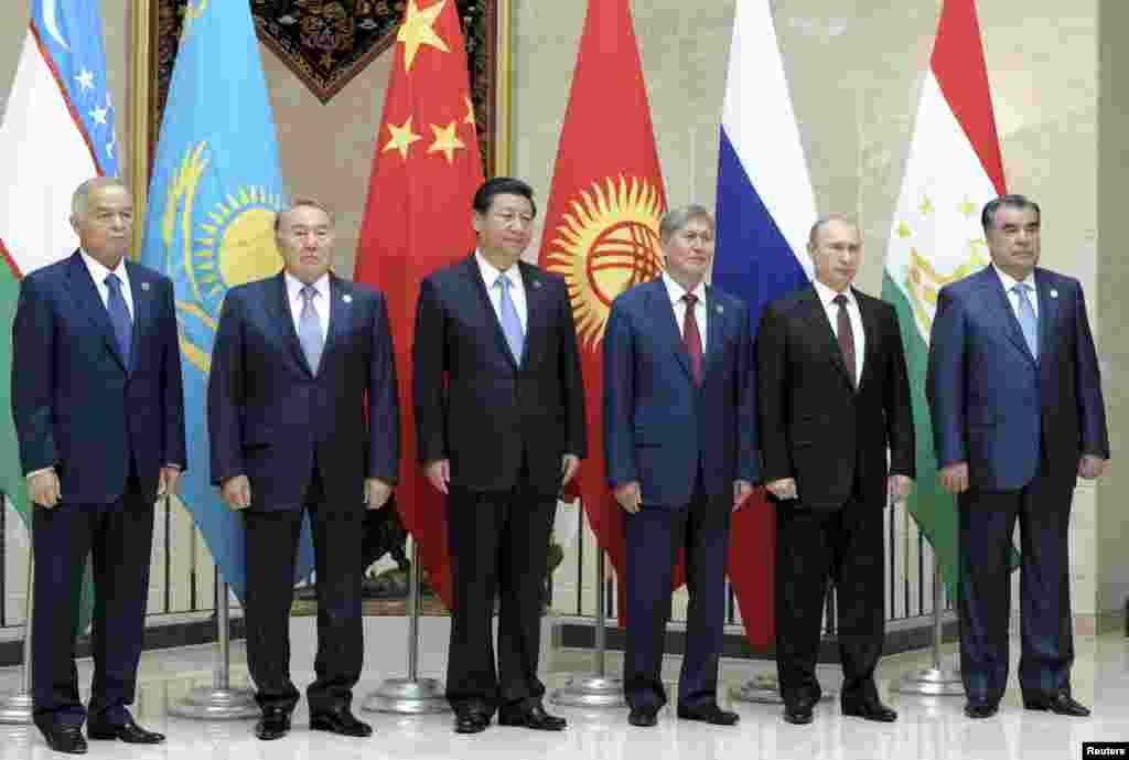 Кыргызстан, сентябрь 2013 года. Очередной саммит ШОС