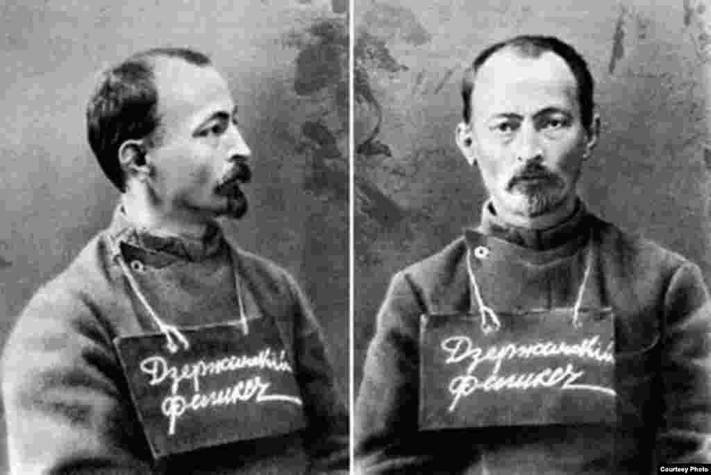 Dzerzhinsky is seen here in 1914 as a Communist revolutionary at Orlov central prison.