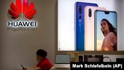 «Huawei» компаниясынын дүкөнү.
