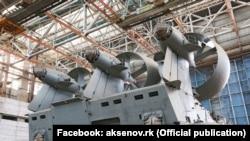 Феодосия, завод «Море»