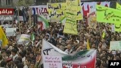 Հակաամերիկյան ցույցը Թեհրանում սկսվել է, 4 նոյեմբերի, 2009
