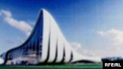 Heydər Əliyev Mərkəzi