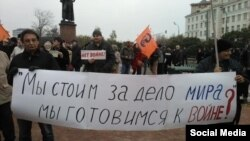 The rally was mainly carried out by people in their 50s and 60s in a small park in central Moscow on October 17.