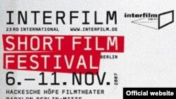 На фестивале «Интерфильм» будут показаны 600 фильмов из 88 стран