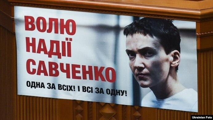 Для чего нам военное положение? - Савченко - Цензор.НЕТ 1273