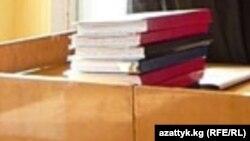 Кыргызстанда 100гө жакын судьянын орду бош турат.