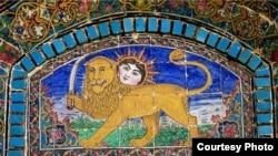 Символы Ирана - лев и солнце