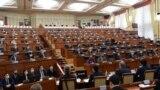 Кыргыз Республикасынын Жогорку Кеңеши. 15-апрель, 2020-жыл.