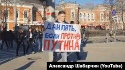 "Александр Шабарчин - об акции ""Дай пять, если против Путина"""