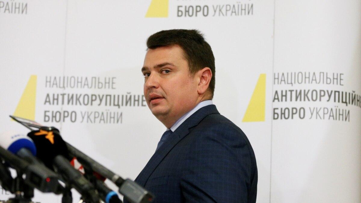 НАБУ собирается обжаловать решение Окружного админсуда Киева относительно Сытника