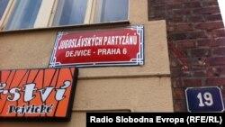 Улица Југословенски партизани во Прага.