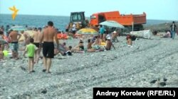 Сочинський пляж сьогодні
