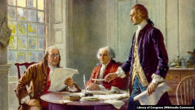 Отцы-основатели США готовят текст конституции