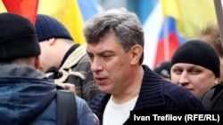 Russian opposition politician Boris Nemtsov was shot dead in central Moscow in February 2015.