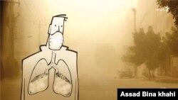 آلودگی هوا--طرحی از اسد بیناخواهی