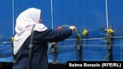 Боснийцы поминают жертв геноцида в Сребренице