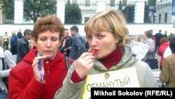 Акция обманутых дольщиков в Москве. Сентябрь 2010 года