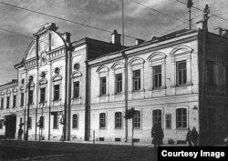 Клюб імя К. Маркса. Менск, 1920-я гады. Іл. tut.by