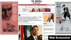 """Интервју на министерот Никола Димитров за """"То Вима"""""""