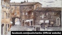 Малюнок Романа Сущенка. Фото зі сторінки Юлії Сущенко у Facebook