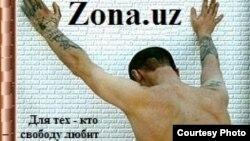 """""""Zona-Uz"""" асарида ўзбек қамоқхоналарининг кўпчилик учун номаълум тарафлари ëритилган, дейди китоб муаллифи."""